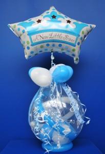 Geschenkballon a new little Prince