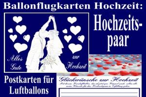 Ballonflugkarten Hochzeit, Hochzeitspaar