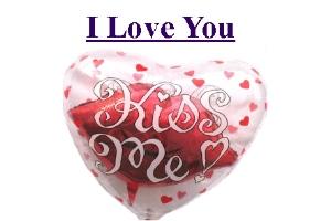 """I Love You"" (ungefüllt)"