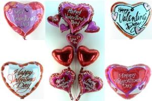 Luftballons aus Folie zu Liebe und Valentinstag ohne Helium