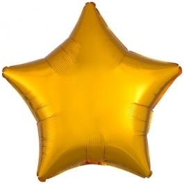 Sternballon aus Folie, Gold, 45 cm, inklusive Ballongas Helium