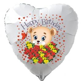 Happy Birthday Bärchen Luftballon mit Blumen