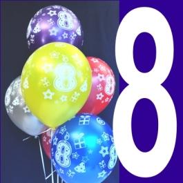 luftballons-zahl-8-latexballons-27,5-cm-6-stueck
