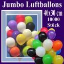 Jumbo Luftballons, Latex 40 x 30 cm Ø, 10000 Stück / Farbauswahl