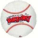 Allstar Birthday, Luftballon aus Folie (ohne Helium)