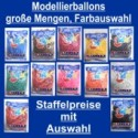 Modellierballons, Mengenrabatt, Farbauswahl