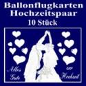 Ballonflugkarten Hochzeit, Hochzeitspaar, Glückwünsche, 10 Karten