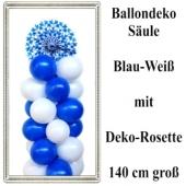 Bayrische Wochen - Ballondeko-Säule mit Rosette bayrische Rauten - Festzeltdekoration - Raumdekoration in Gaststätten und Restaurants