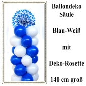 Oktoberfest - Bayrische Wochen - Ballondeko-Säule mit Rosette bayrische Rauten - Festzeltdekoration - Raumdekoration in Gaststätten und Restaurants