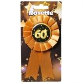 Rosette zum 60. Geburtstag, schwarz/gold