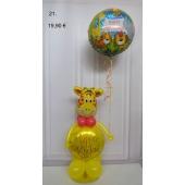 Happy Birthday Jungel Party  zum Kindergeburtstag