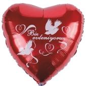 Hochzeitsballon, Luftballon zur Hochzeit, roter Herzballon: Biz Evleniyoruz, wir heiraten