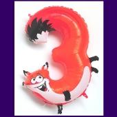Riesenzahl Luftballon aus Folie, Zahl 3, Fuchs, zum 3. Kindergeburtstag