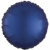 """Runder Luftballon aus Folie, Marineblau, Satin Luxe, 18"""""""