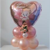 Liebe Mama! Schön, dass es Dich gibt! Tischdekoration aus Luftballons zum Muttertag