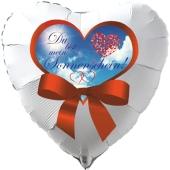 """Herzluftballon in Weiß """"Du bist mein Sonnenschein!"""" zum Valentinstag"""
