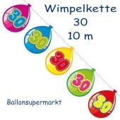 Wimpelgirlande Balloonshape 30