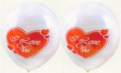 Luftballons Liebe: I Love You