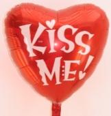 Kiss Me 45cm (heliumgefüllt) (FHGE Kiss Me 45/01)